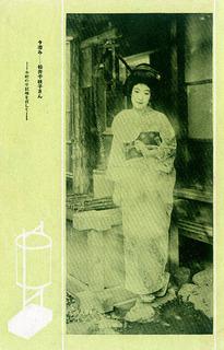 160604-kimono-04.jpg
