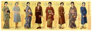 160622-kimono8-01a.jpg