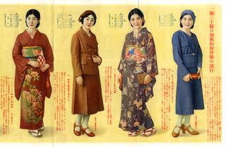 160622-kimono8-01b.jpg