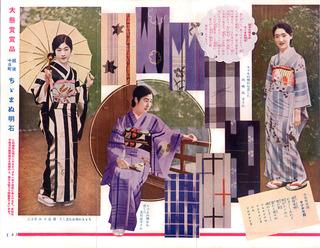 160622-kimono8-02.jpg