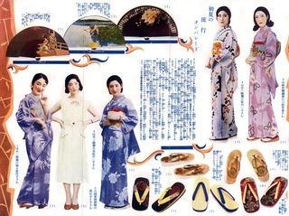 160622-kimono8-03.jpg