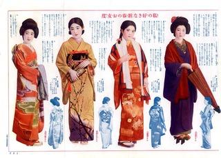 160622-kimono8-04.jpg