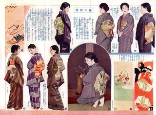 160622-kimono8-05.jpg