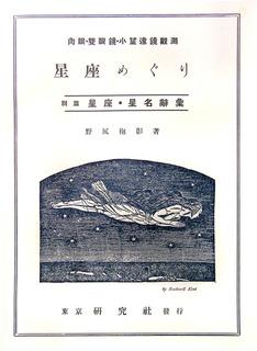 160702-nojiri-03.jpg