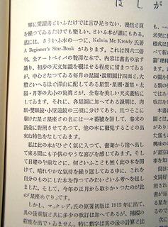 160702-nojiri-04.jpg