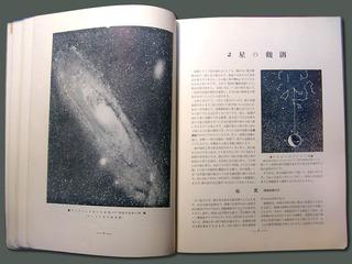 160702-nojiri-06.jpg