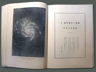 160702-nojiri-07.jpg