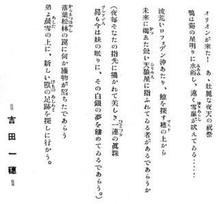 160702-nojiri-08.jpg