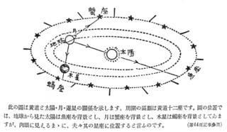 160702-nojiri-12.jpg