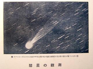 160702-nojiri-13.jpg