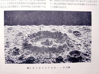 160702-nojiri-15.jpg