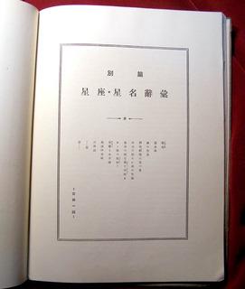 160702-nojiri-16.jpg