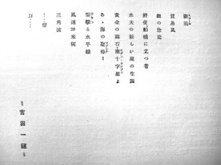 160702-nojiri-17.jpg