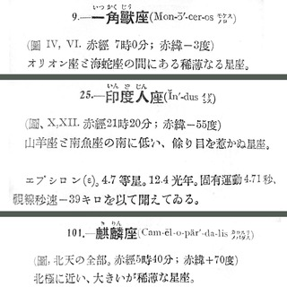 160702-nojiri-18.jpg