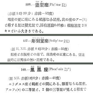 160702-nojiri-19.jpg