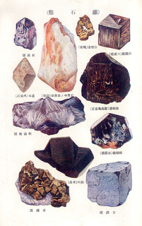 160731-minerals-06.jpg