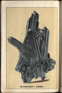 160731-minerals-07.jpg