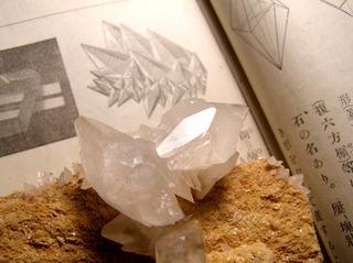 160731-minerals-09.jpg