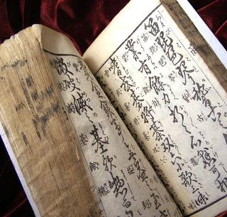 160802-moji-1-book.jpg