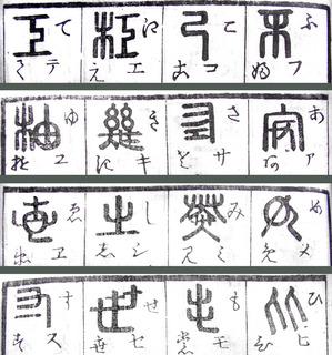 160802-moji-1-nanatsuiroha-05.jpg