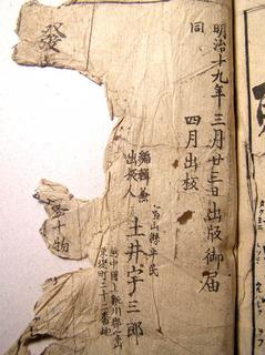 160802-moji-1-usaburo.jpg