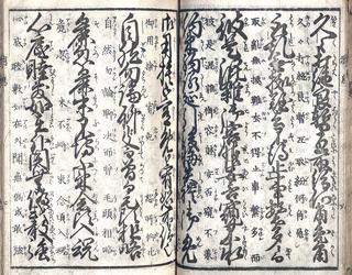 160802-moji-3-shousoku1.jpg
