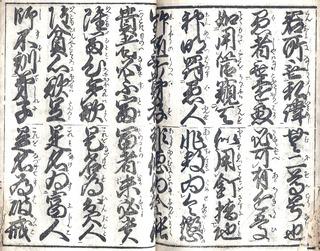 160802-moji-7-jitsugokyo.jpg