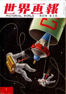 160810-space-01.jpg