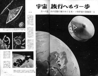 160810-space-02.jpg