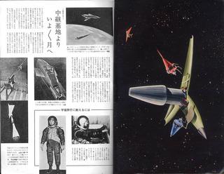 160810-space-03.jpg