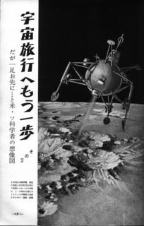 160810-space-04.jpg