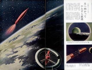 160810-space-05.jpg