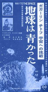 160820-space-gaga1.jpg