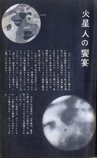 160820-space-ka1.jpg