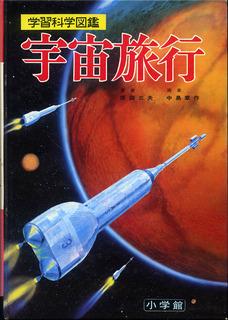 160820-space-u1.jpg