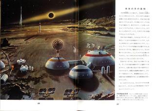 160820-space-u3.jpg