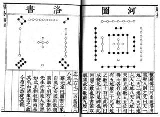 161030-hokuto-katorakusho.jpg