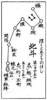 161030-hokuto-un.jpg