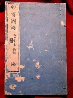 161104-shodo-kosho01.jpg