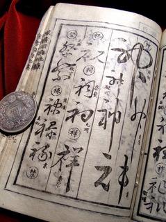 161104-shodo-kosho02.jpg