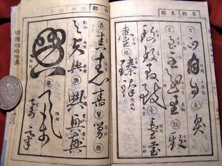161104-shodo-kosho03.jpg