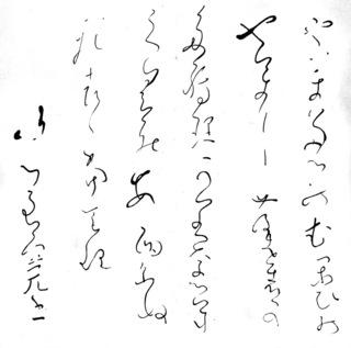 161104-shodo-ryokan.jpg