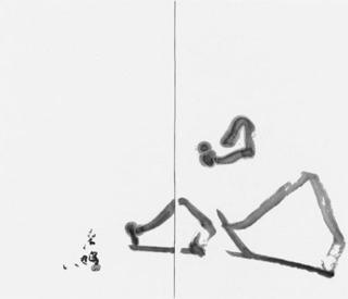 161104-shodo-sokyu_ai(1951).jpg
