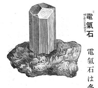 170117_minerals_08.jpg