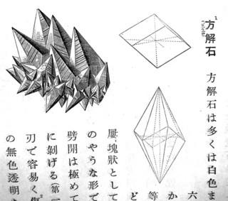 170117_minerals_09.jpg