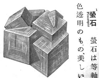 170117_minerals_10.jpg