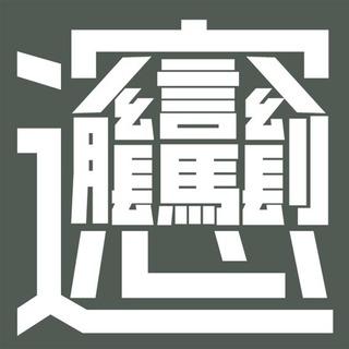 170129-bianbian-01-3.jpg