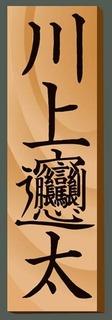 170129-bianbian-03.jpg