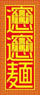 170129-bianbian-04.jpg