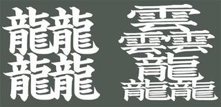 170129-bianbian-07.jpg